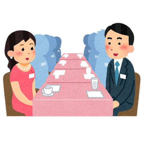 【画像あり】陰キャ、婚活パーティーで女性からお褒めの言葉を数々頂戴してしまうwwwwwwww