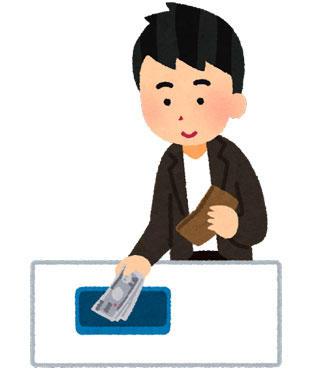 レジの前で財布からお金を出してお会計をしている男性