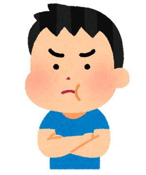 怒る 子供