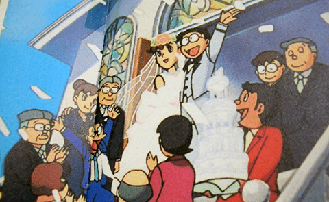 のび太結婚