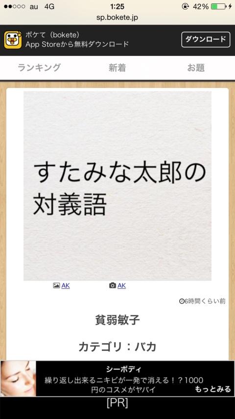 2ccc5d33.jpg
