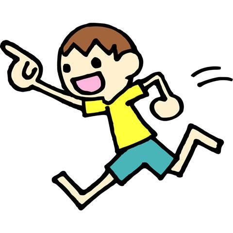 指差しながら走る男の子