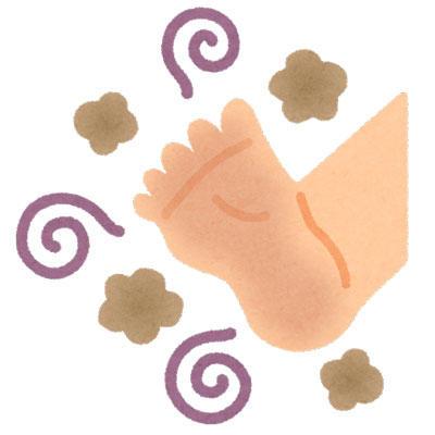 【悲報】ワイの足、流石に臭すぎるwwwwwwww