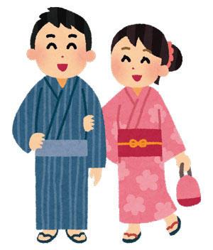 浴衣を着たカップル