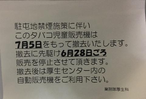 2fceb853.jpg