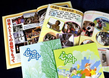 20091206-00000517-san-soci-view-000