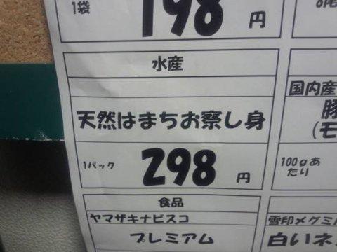 325422c5.jpg