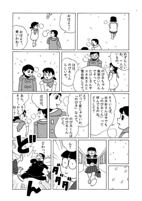 32cdf158.jpg