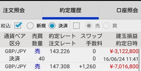 32d5d210.jpg
