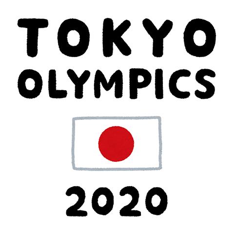 東京五輪 (4)