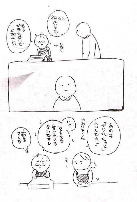 34e932b2.jpg