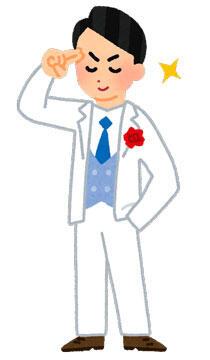 格好をつけてキザなポーズを取っている白いスーツを着た男性