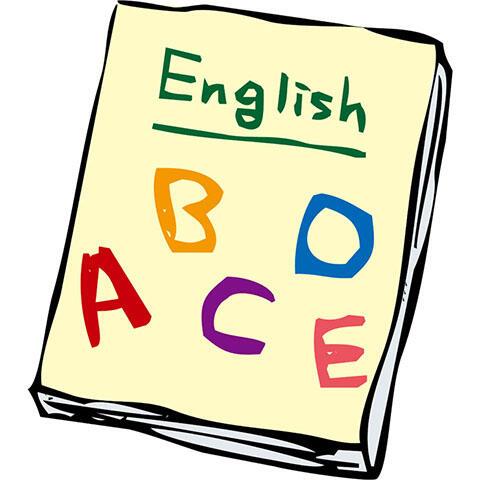 英語 教科書