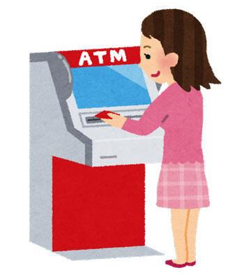 ATMを使う人