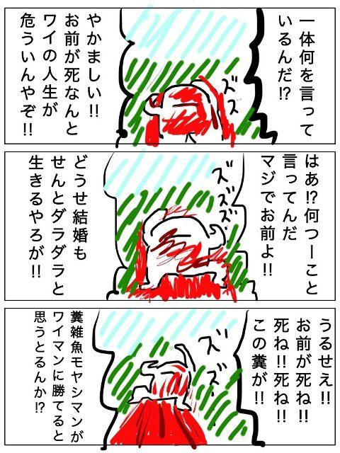 37f01a5a.jpg
