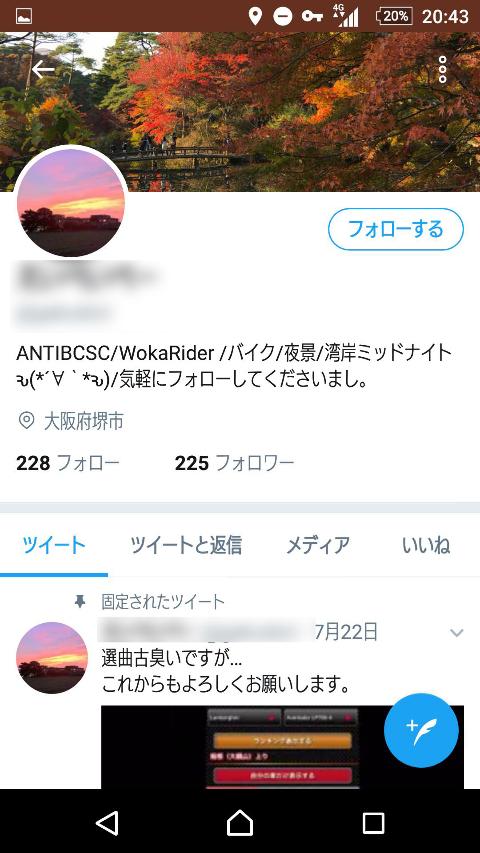 38f18073.jpg