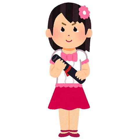 アイドル (11)