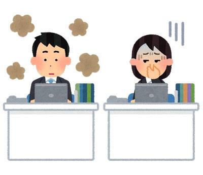 体臭が臭い同僚に困っている会社員