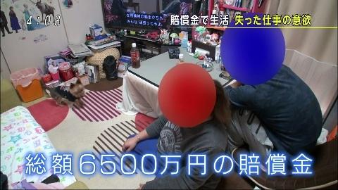 39afbd63.jpg