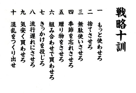 39c9734a.jpg