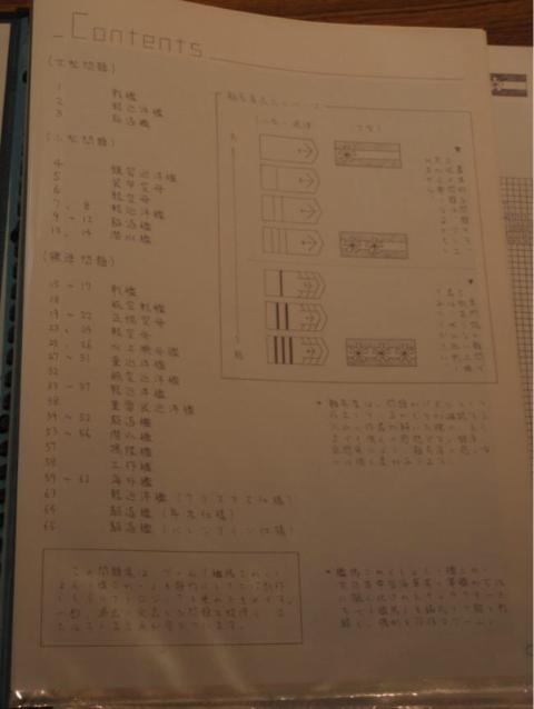 3a3bd8a0.jpg