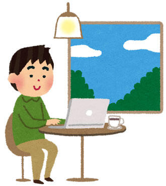 ノートパソコンを使って勉強や仕事をしている男性