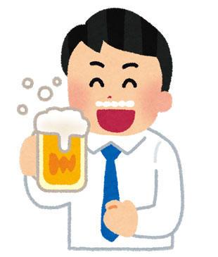 美味しそうにビールを飲む人