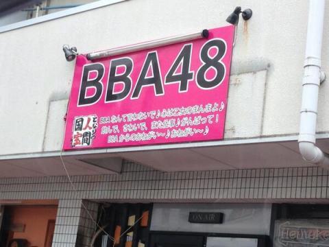 3b3f38f0.jpg
