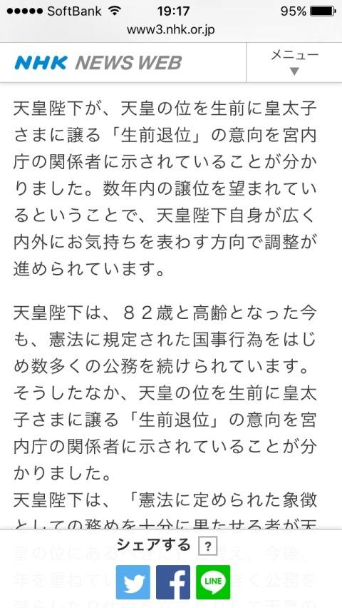 3bd2d0bf.jpg