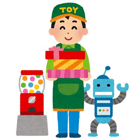 【画像あり】アメリカンチー牛、デモのどさくさに紛れてレゴのおもちゃを強奪wwwwwwww