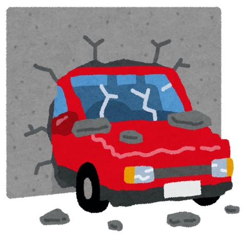 【画像あり】ゆとりの新入社員が社用車をぶつけた癖に認めようとしないwwwwwwww