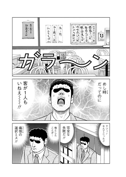 3f7ae846.jpg