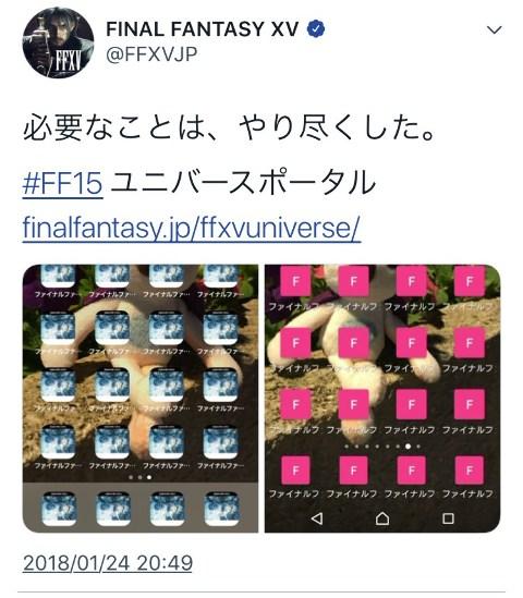 3fb764d5.jpg