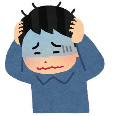 【悲報】ワイ(32)、おねしょをしてしまう・・・・・・・・