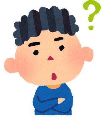 男の子 疑問