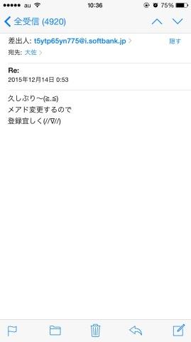 4450b748.jpg
