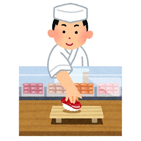 同窓会で1人五万円の寿司屋予約したらみんなから大顰蹙食らったwwwww