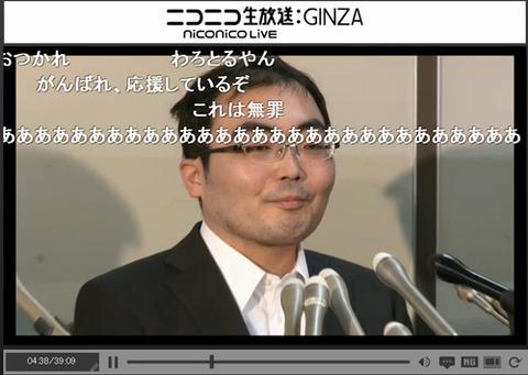 katayamaennzai