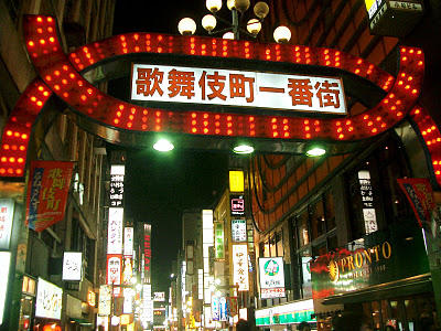 Kabukicho_Gate_at_night