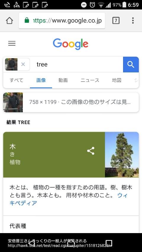 48226f72.jpg