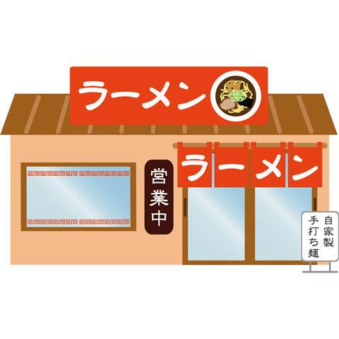 ラーメン店