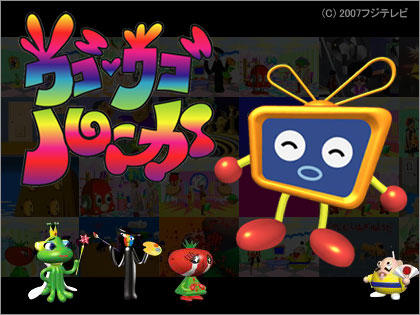 ugougo_2007