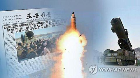 韓国 ミサイル