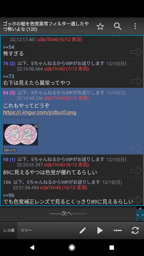 49ee9611.png