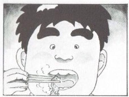 牛丼ガイジ
