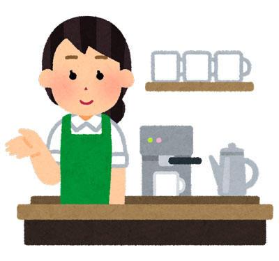 カフェ 店員
