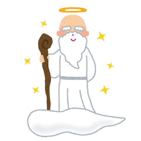 神「一つだけ動物の能力を与えてやろう」←何が欲しい?