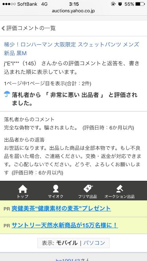 4c94e124.jpg