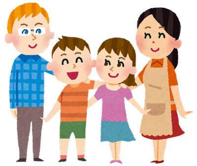 ハーフの子供 家族