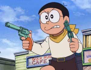 のび太 銃